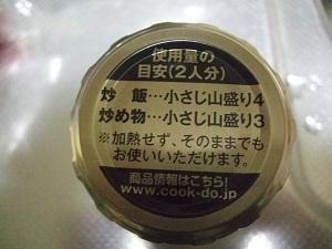 DSCF0441.JPG